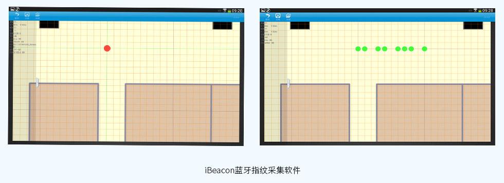 iBeacon蓝牙指纹采集软件.jpg